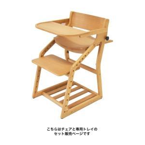 E-toko 組立チェア+専用トレイ 計2点セット JUC-3172+JUC-3255 頭の良い子を目指す椅子 ベビーチェア キッズチェア いいとこ イイトコ 学習チェア 木製 1st-kagu 03