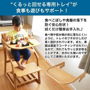 E-toko 組立チェア+専用トレイ 計2点セット JUC-3172+JUC-3255 頭の良い子を目指す椅子 ベビーチェア キッズチェア いいとこ イイトコ 学習チェア 木製 1st-kagu 04