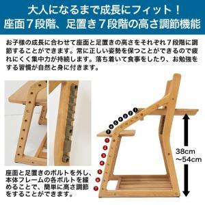 E-toko 組立チェア+専用トレイ 計2点セット JUC-3172+JUC-3255 頭の良い子を目指す椅子 ベビーチェア キッズチェア いいとこ イイトコ 学習チェア 木製 1st-kagu 06