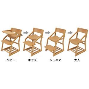 E-toko 組立チェア+専用トレイ 計2点セット JUC-3172+JUC-3255 頭の良い子を目指す椅子 ベビーチェア キッズチェア いいとこ イイトコ 学習チェア 木製 1st-kagu 07