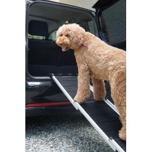 ドイツ発ドッグステップ DOG WALK3 安心安全のTUV認証ドッグスロープ