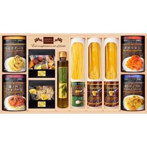 BUONO TAVOLA 世界チャンピオン自信のパスタソース  乾パスタ&生パスタ 食べくらべセット HKRI-50 ギフト 内祝い