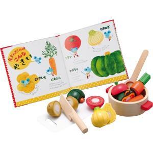 絵本を読みながら木のおもちゃで遊び、食育の最初の一歩としてもお役立てください。絵本を読みながら木のお...