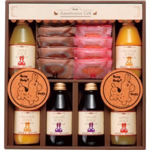 ●セット内容:焼きほろろクッキー(ココア・イチゴ)×各5、ジュース(オレンジ・リンゴ・グレープ)(各...