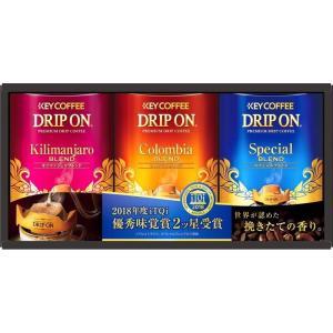 御歳暮 のし包装無料 キーコーヒー ドリップオンギフト KDV-15Nの商品画像|ナビ