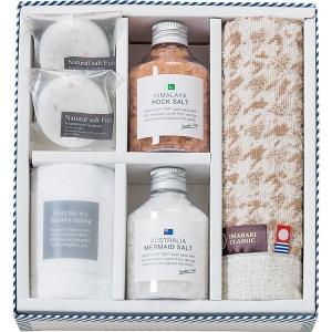 ●シンプルでおしゃれなバスソルトのセット●材質:タオル:綿100%、クロス:ポリエステル80%・ナイ...