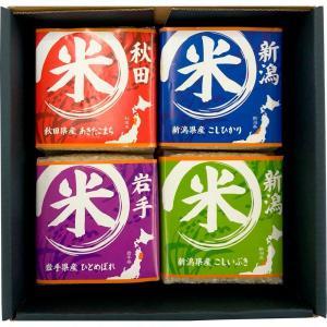 50%割引 初代 田蔵特別厳選 本格食べくらべお米ギフトセットNNIA-3000 fc-L2007015