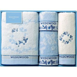 ウエッジウッドの新柄です●セット内容:フェイスタオル(34×75cm)×2、バスタオル(60×120...