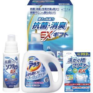 抗菌・消臭パワーでニオわない部屋干しを!衣類をスッキリ清潔に洗い上げるギフトセットです。●セット内容...
