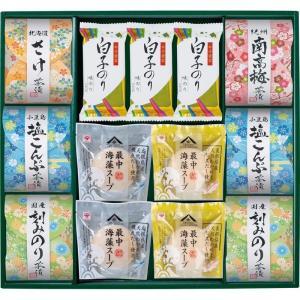 茶漬 味之庵 お茶漬けセットのど黒最中スープ付 2665-50 ギフト 半額の商品画像|ナビ