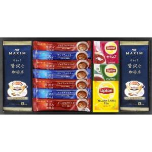 50%割引 珈琲・紅茶セット BD-20[AGF&リプトンAGF&リプトン]【L1106528】
