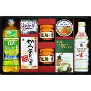 調味料バラエティギフト KE-50 日清 50%割引 ギフト 内祝い