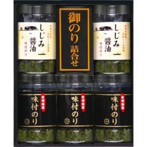 50%割引 有明海産&しじみ醤油味付のり 〈有明海産〉【B3092039】