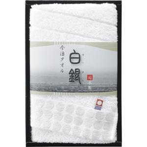 50%割引 フェイスタオル H-89100[今治製タオル白銀]【B3044070】|1stmart