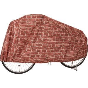 在庫限り アストロ 自転車カバー ファミリーバイク兼用 レンガ柄 ポリエステル 撥水加工 風飛び防止ヒモ付き 612-08 1storage
