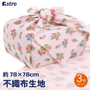 不織布生地78×78cm ピンク地小花柄 3枚組|1storage