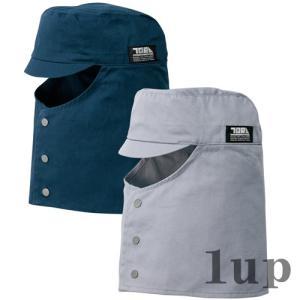 寅壱 作業服 作業着 0006-912 溶接帽子 綿100% 「M-3L」|1up