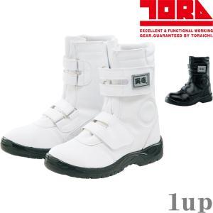 寅壱 安全靴 0074-961 安全長マジック 「23cm-27cm」|1up