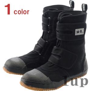 寅壱 安全靴 0090-961 高所安全布長 「24cm-27cm」|1up