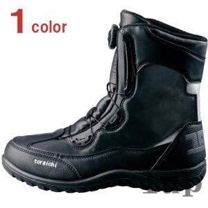 寅壱 安全靴 0194-961 セーフティーBoa長編み 高所用も兼ねたプレミアムモデル 「24.5cm-28cm」|1up