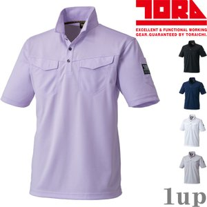 寅壱 作業服 作業着 1015-621 ミニ襟半袖ポロシャツ 「4L」|1up