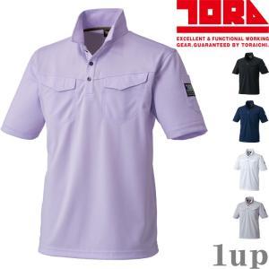 寅壱 作業服 作業着 1015-621 ミニ襟半袖ポロシャツ 「M-LL」|1up