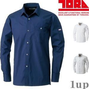 寅壱 作業服 作業着 1022-125 ワークシャツ 綿100% 「M-LL」|1up