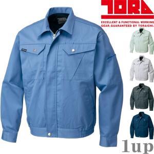 寅壱 作業服 作業着 1290-124 長袖ブルゾン 「M-LL」|1up