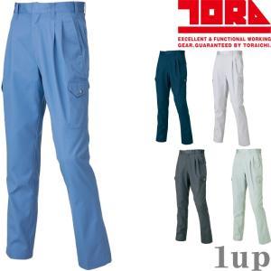 寅壱 作業服 作業着 1290-207 ツータックパワー 「70cm-85cm」(作業ズボン 年間)|1up