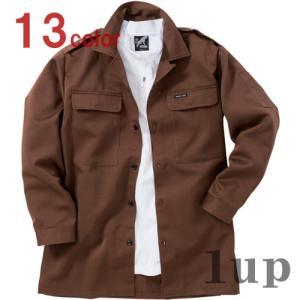 寅壱社製 INFINITY MAX 作業着 鳶服 1309-108 ロングオープンシャツ 「M〜LL」|1up