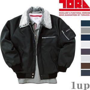寅壱社製 INFINITY MAX 防寒着 1309-124 パイロットジャンパー 「M-LL」(防寒服)|1up