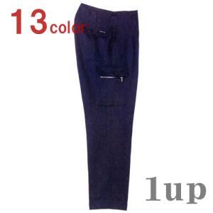 寅壱社製 INFINITY MAX 作業着 1309-207 ツータックパワー 「70cm-85cm」(作業ズボン 年間)|1up