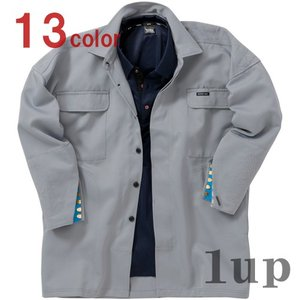 寅壱社製 INFINITY MAX 作業着 鳶服 1309-301 トビシャツ 「M〜LL」|1up