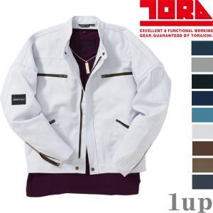 寅壱社製 INFINITY MAX 作業着 1309-308 2型トビジャンパー 「M-LL」(鳶衣料 年間)|1up