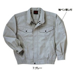 寅壱 作業服 作業着 1650-124 ブルゾン 「M-LL」|1up