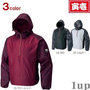 寅壱 作業服 作業着 2002-517 防寒プルオーバー 「M-LL」(防寒服)|1up