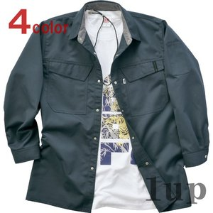 寅壱 作業服 作業着 2150-125 長袖シャツ 「M-LL」|1up
