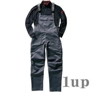 寅壱 作業服 作業着 2150-500 オーバーオール 「M-LL」|1up