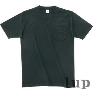 寅壱 作業服 作業着 2525-618 半袖Tシャツ 「M-LL」|1up