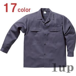 寅壱 作業服 作業着 2530-106 オープンシャツ 「M-LL」|1up