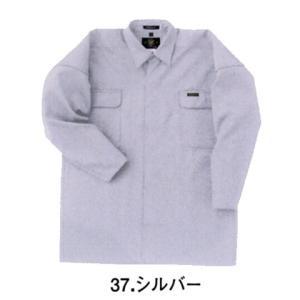 寅壱 作業着 鳶服 2530-306 ファスナートビシャツ 「M〜LL」|1up