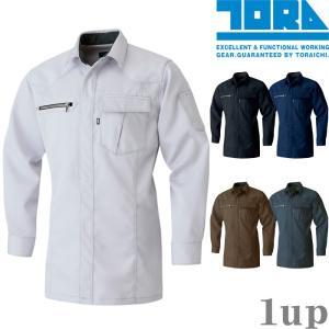 寅壱 ブルーラベル 作業着 3920-125 長袖シャツ「5L」 ミニヘリンボーンの表面感で、大人っ...