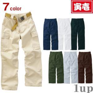 寅壱 作業服 作業着 3942-219 カーゴパンツ 綿100% 「70cm-85cm」(作業ズボン 年間)|1up