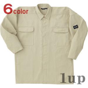 寅壱 作業着 鳶服 3942-301 トビシャツ 綿100% 「M〜LL」|1up