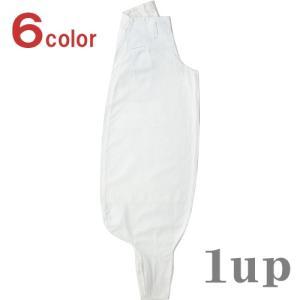 寅壱 作業服 作業着 3942-419 超超超ロング八分 綿100% 「70cm-85cm」(鳶衣料 年間)|1up
