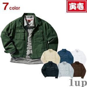 寅壱 作業服 作業着 3942-554 ライダースジャケット 綿100% 「3L」(鳶衣料 年間)|1up