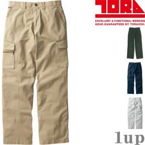寅壱 作業服 作業着 3950-219 カーゴパンツ 綿100% 「M-LL」(作業ズボン 年間)|1up