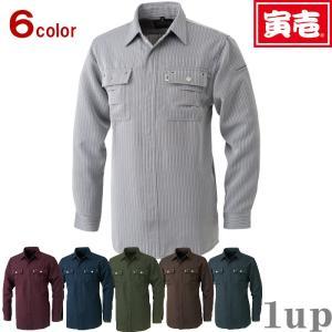 寅壱 作業服 作業着 4309-125 長袖シャツ 「3L」|1up