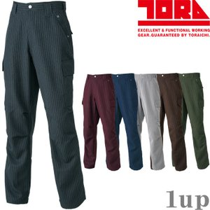 寅壱 作業服 作業着 4309-219 カーゴパンツ 「M-LL」(作業ズボン 年間)|1up