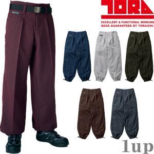 寅壱 作業服 作業着 4309-414 ロングニッカ 「73cm-85cm」(鳶衣料 年間)|1up